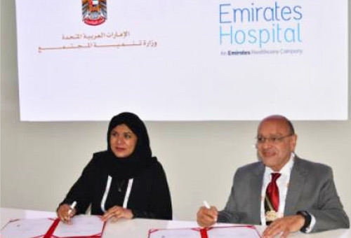 New agreement to provide social care to Emirati families