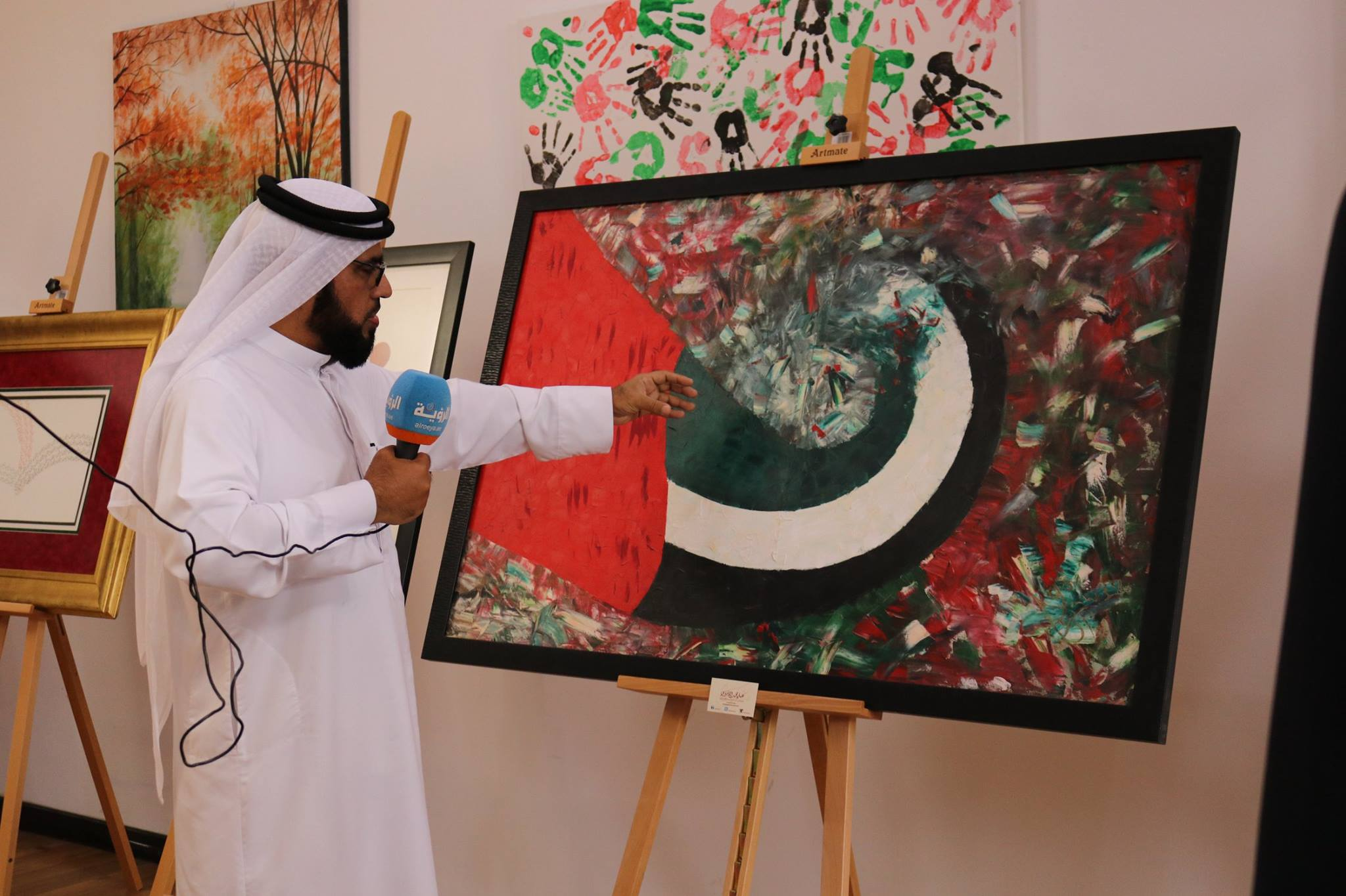 Year of Giving' Art Exhibition
