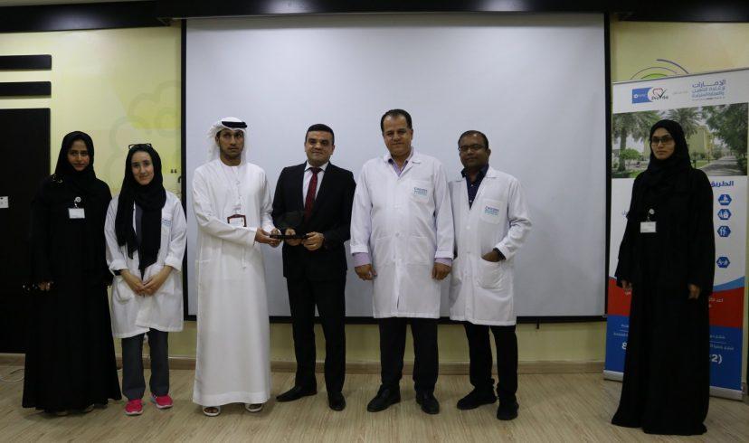 Ergonomics Training with Awqaf Minor Affairs and Foundation