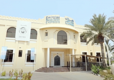 Get an inside look for our newest facility in Jumeirah, Dubai, UAE